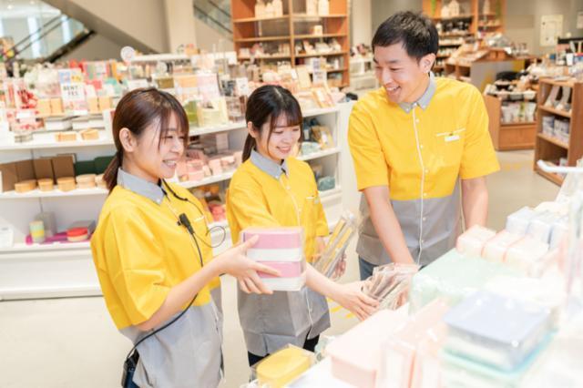 ロフト大和鶴間店の画像・写真